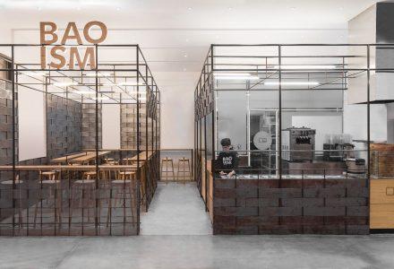 上海·包主义BAOISM包子铺 / Linehouse