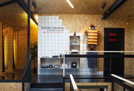 冰岛·SUIT工业风品牌服装店设计
