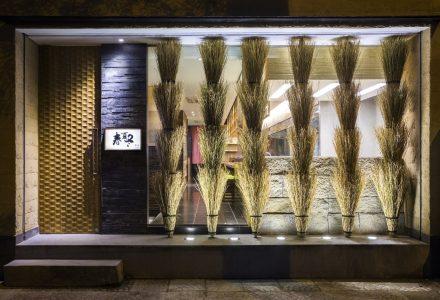 越南·SYUNKATO SOBA荞麦面点餐厅
