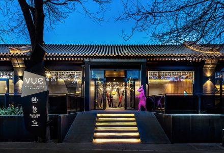 """北京""""薇""""网红酒店设计"""