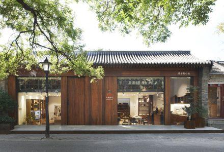 北京·Lost&Found失物招领家居店(国子监店)