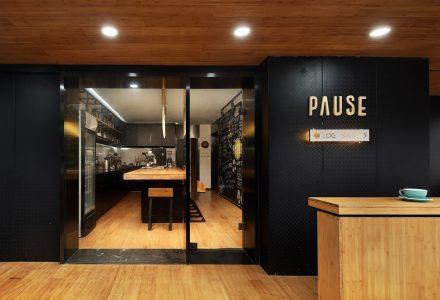 南京Pause咖啡店改造设计
