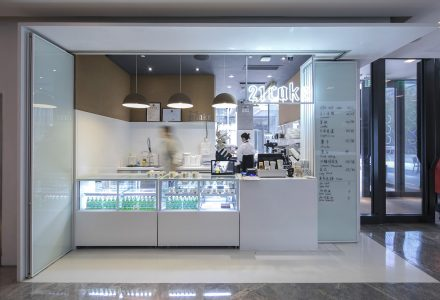 21 Cake-上海复兴SOHO店