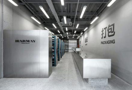 """上海HARMAY""""话梅""""美妆店 / AIM"""
