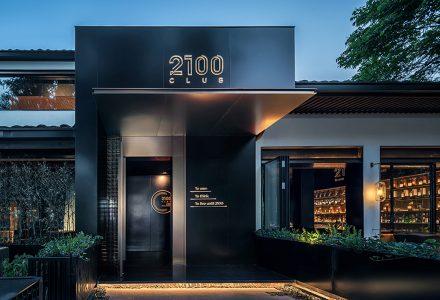 """杭州·2100 Club全球首家""""区块链""""酒吧"""