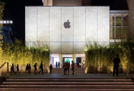 澳门·苹果专卖店(金沙城中心店) / Foster+Partners