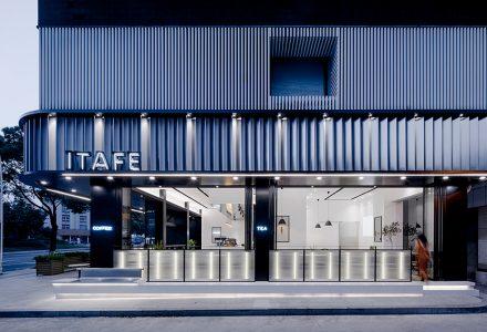 浙江义乌·ITAFE茶饮空间设计