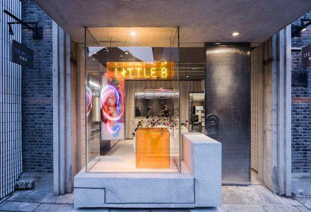 上海·野兽派旗下Little B概念集合店 / Neri&Hu