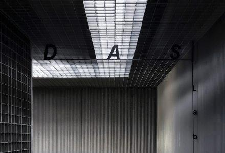 上海DAS_Lab办公室设计