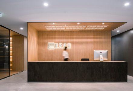 北京世纪金服金融公司办公室设计