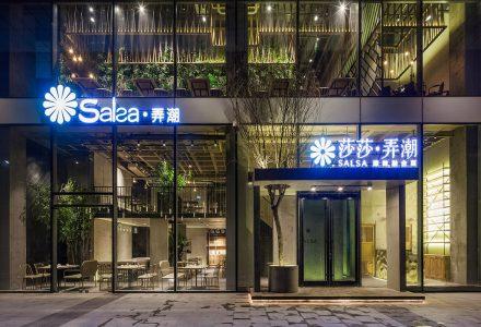 """天津·""""莎莎弄潮""""融合菜餐厅设计"""