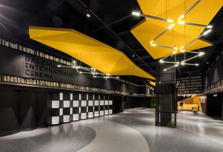 """深圳·""""黄色折纸""""百川国际影城设计"""