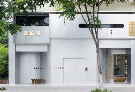 杭州·CHOCLAB潮流买手集合店 / 叶梹室内设计