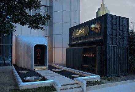 杭州·WAY2音乐酒吧 / PIG Design