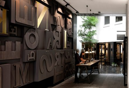 荷兰阿姆斯特丹·美憬阁INK四星级时尚酒店