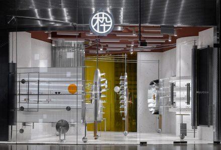 广州·木九十品牌概念店 / DAS Lab