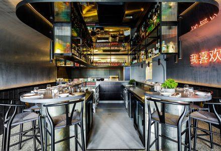 澳大利亚黄金海岸·Eddy+Wolff小型餐厅