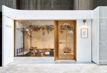 台北·The Dry Salon下午茶咖啡店
