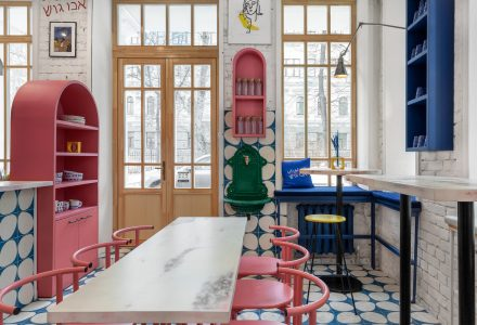 莫斯科·Abu Gosh街头美食餐厅
