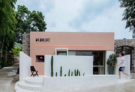 湖州莫干山·沐涵咖啡店 / 周道设计
