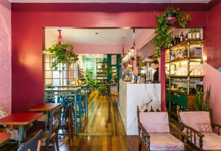 巴西·Botanique咖啡店+植物店