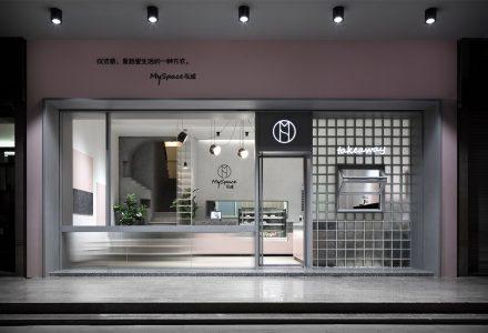 广东汕头·MySpace私域烘焙店 / 质感工作室