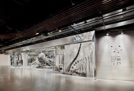 "香港·K11 MUSEA""TFD一尚门""买手集合店 / 立品"