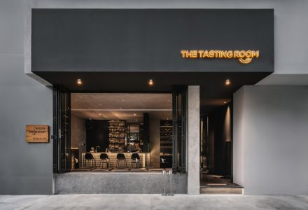 成都·The Tasting Room鸡尾酒研发工作室+酒吧