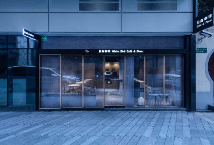 上海·White Bird白鸟咖啡店(静安店) / 栋栖