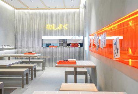 """嘉兴·""""食也""""日式拌饭快餐店设计 / 或者"""