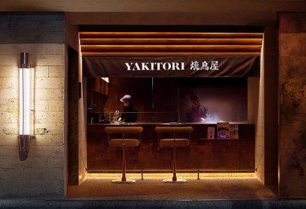 """成都·""""大人烧鸟屋""""日式烧烤店"""