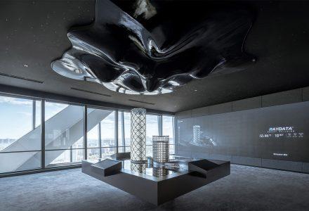 北京·RayData总部办公空间设计 / Studio Precht