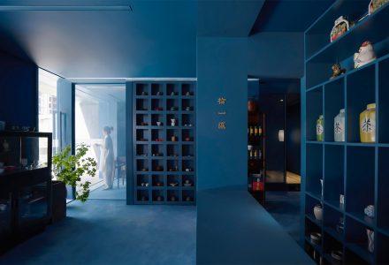 北京· 拾一区·茶书房-深海茶室