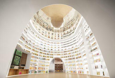 南京·江湾城儿童活动中心改造设计