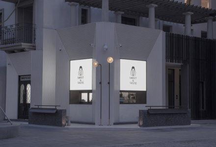 """河北秦皇岛·""""SWEET & TASTE"""" 甜品店"""