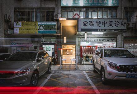 """深圳·""""集屿""""咖啡厅 / 一乘建筑"""