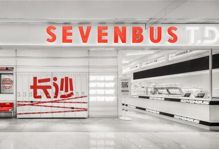 """长沙·""""SEVENBUS城市旗舰店""""饮品店设计"""