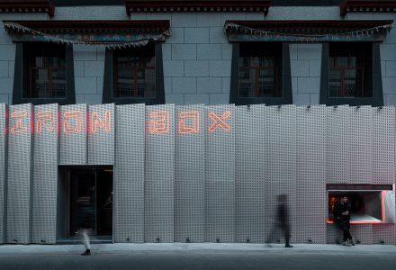 """拉萨·""""IRONBOX·西藏cáng地下""""酒吧设计"""