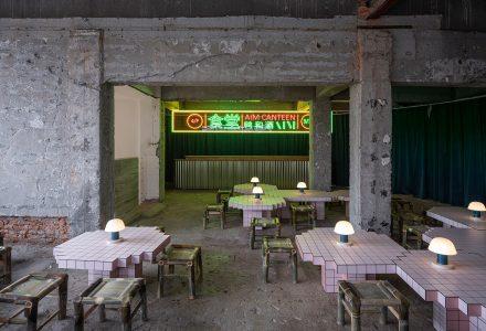 """上海·""""项目编号0378""""展览空间 / AIM 恺慕"""