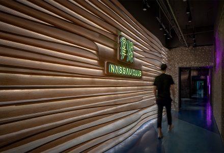"""北京·""""Nassau拿骚""""酒吧设计 / 更新"""
