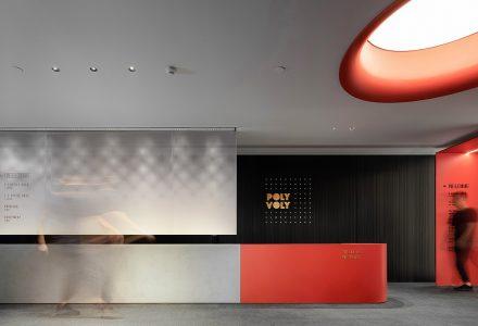 武汉·POLY VOLY办公空间设计 / 众舍空间