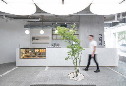 阿根廷·JISU特色咖啡厅