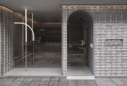 """杭州·""""阿式铜锣烧""""餐厅设计 / 大麦"""